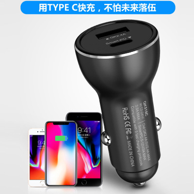 Manufacturers direct iphone8Xplus type-c new pd1 towing 2usb car charger metal PD quick charge