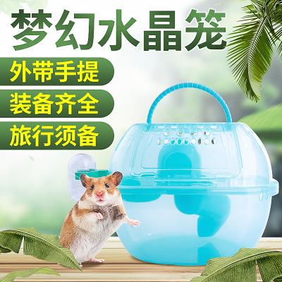 Viv手提水晶笼无轮仓鼠外带便携笼仓鼠塑料笼仓鼠手提笼生活用品