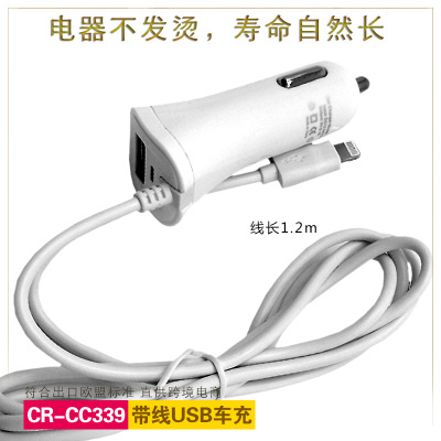 Multi-function car charger car charger, Manufacturers direct with 2100mA car usb port mobile phone charger