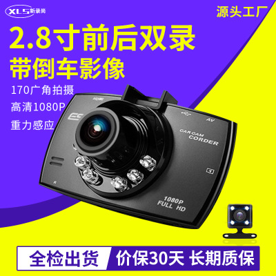 Source: 2.8-inch g30 taclogger, hd night vision, front and rear dual recording lens, reversing image, DVR