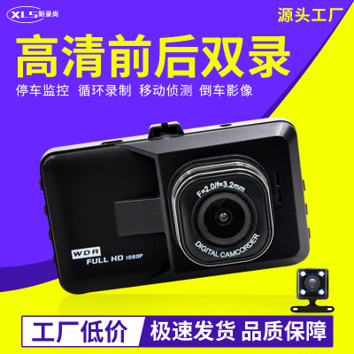 32 New hd night vision black gold gang dashcam front and rear dual recording lens reversing image insurance gift customization