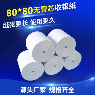 工厂直销无管芯80*80热敏收银纸 打印纸 厨房打单叫号机小票纸