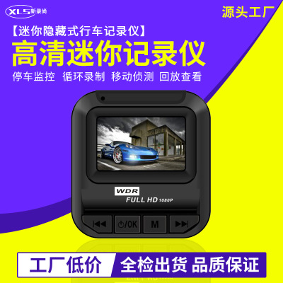 Mini hidden dashcam hd insurance auto insurance gift machine manufacturers direct wholesale new