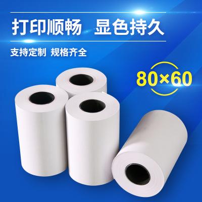 厂家直销热敏收银纸80*60小票打印纸 餐饮厨房打单80mm批发80x60