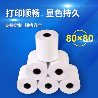 厂家直销热敏收银纸80*80 打印纸餐饮厨房打单叫号机纸80x80 举报
