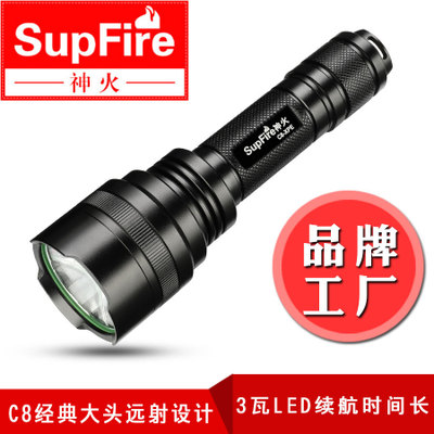 SupFire神火厂家批发 强光手电筒可充电C8XPE LED户外露营手电