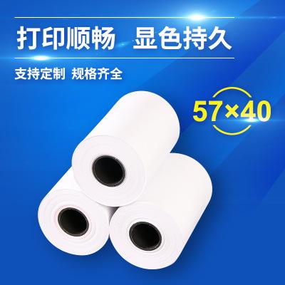 厂家直销热敏收银纸57*40 外卖打单纸58mm超市小票纸POS机57x4