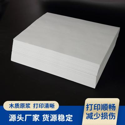 厂家直销8K/16K新闻速印机 考卷纸 试卷速印纸一体机纸加工定