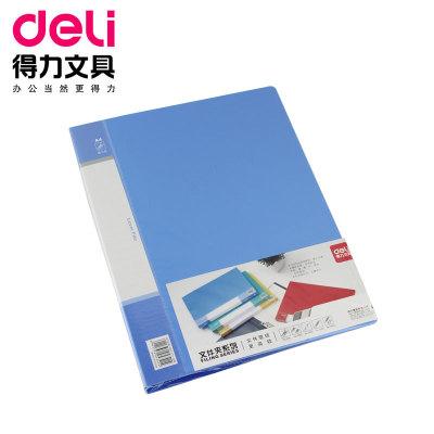 得力文件夹5341 单强力夹文件夹 带插袋 18mm 单夹 资料整理夹