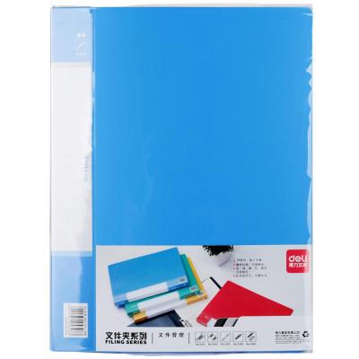 得力文件夹5348文件夹 PP材质 A4文件夹 单只装