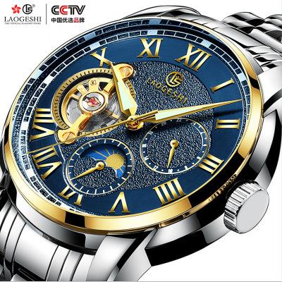 瑞士正品LAOGESHI劳格仕商务男士手表古罗马全自动机械表手表批发