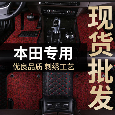 The all-enveloping leather floor MATS are suitable for Honda accord fit xr-v civic style floor MATS