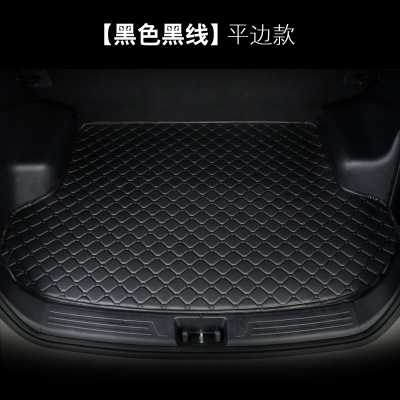 The car trunk mat is specially designed for The new Volkswagen lavida sagitar polo santana jetta