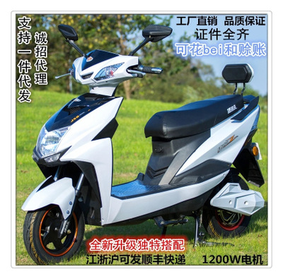 Jiersuqi new shangling electric car adult Meituan takeaway electric motorcycle scooter 60V72V