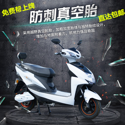 Electric car adult motorcycle battery car Emma new day yadi gold arrow knife green source immediately bell bird