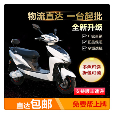 Shang ling electric car electric motorcycle bicycle 48V60V72V battery car adult male and female moped scooter scooter