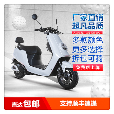 New mavs adult 60V72V1500W battery car turtle king electric scooter scooter