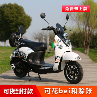 New turtle king electric scooter electric motorcycle 60V72V men's and women's electric scooter pedal bike battery car