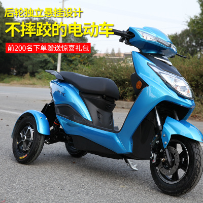 Web celebrity dual power independent suspension electric vehicle tricycle adult electric vehicle transport children's scooter vehicle