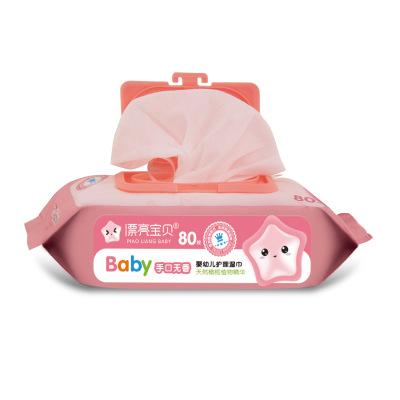 漂亮宝贝清洁湿巾80抽带盖宝宝湿巾手口无香婴儿专用湿纸巾