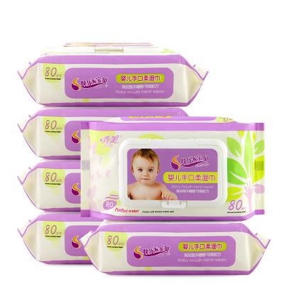 秀美新款婴幼儿手口柔湿巾80抽不连抽湿纸巾宝宝专用无香湿纸巾