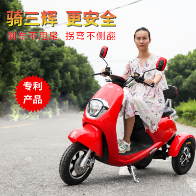 Dual power independent suspension tumbler safety electric vehicle adult tricycle electric vehicle scooter