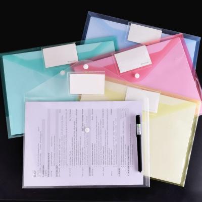 创易按扣文件袋塑料A4纸收纳资料夹pp透明档案袋保单公文袋10个装 举报