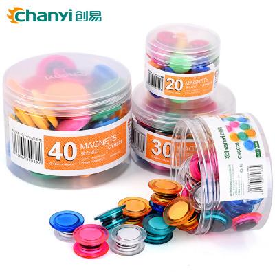 创易cy6036 白板磁钉彩色透明塑料磁铁扣 圆形30mm/45粒筒装批发 举报