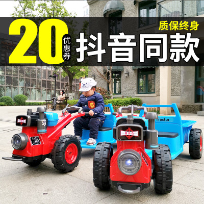 Children walking tractor electric can sit two people 1-3 years old 3-6 years old boys and girls baby toy car east red