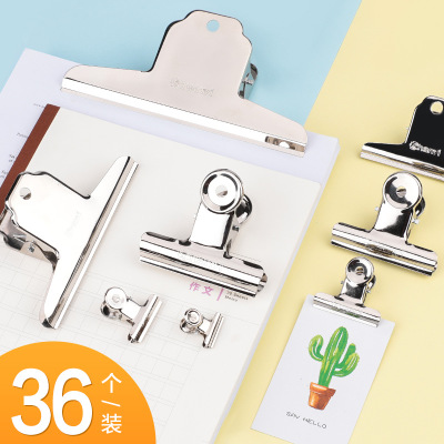 Chuang yi office supplies steel metal ticket holder stationery paper small clip large file storage package whole box wholesale
