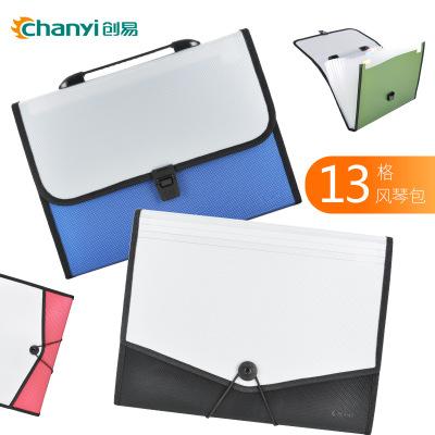 创易办公手提A4风琴包pp塑料多层文件夹简易公文包书本合同收纳袋