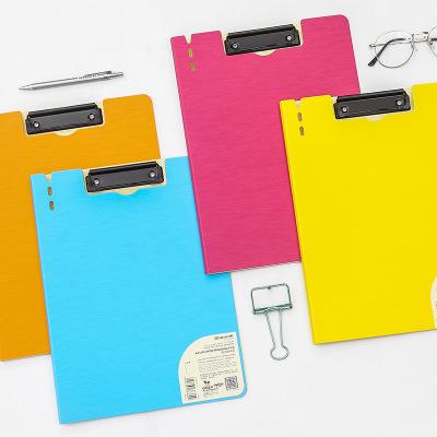 学生试卷夹创意新款塑料A4文件夹纸板夹办公经理夹文件收纳资料夹