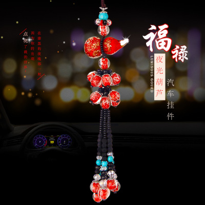 Luxury car pendant car accessories interior decoration luminous crystal gourd pendant pray for peace