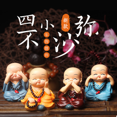 New sibuxiao monk car decoration creative cute little desert car interior decoration a replacement