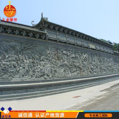 厂家供应石雕浮雕墙壁雕刻花岗岩浮雕精品雕塑石栏杆传统工艺