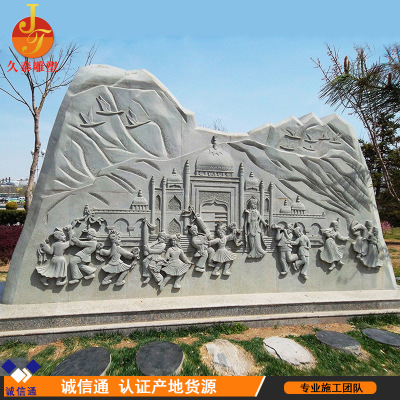 Manufacturers direct stone garden sculpture large stone sculpture square relief garden landscape decoration sculpture