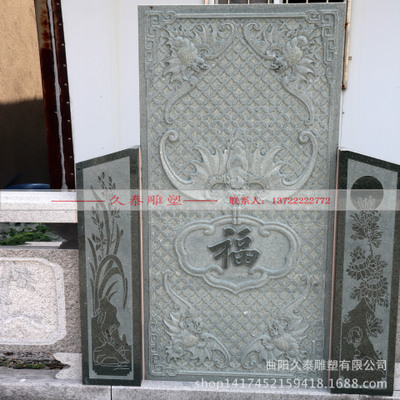 Manufacturers wholesale stone carving granite relief decorative parts relate carving wall relief support custom