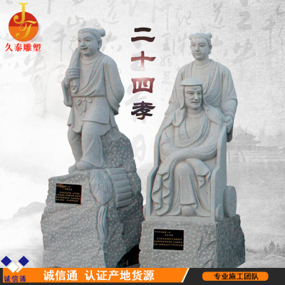 Manufacturers direct stone sculpture granite 24 stone marble ancient statue 24 stone sculpture marble ancient statue