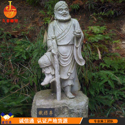 Manufacturers direct stone sculpture eight immortals across the sea statue custom all kinds of marble zhang guo brother guai li figure sculpture