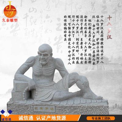 厂家供应十八罗汉佛像石雕佛像寺庙大理石人物雕刻摆件神像