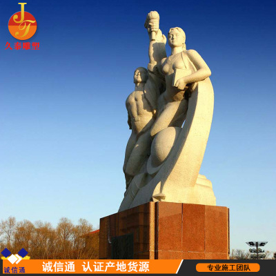 Supply natural stone granite modern figure sculpture of light gray park sculpture factory direct sales