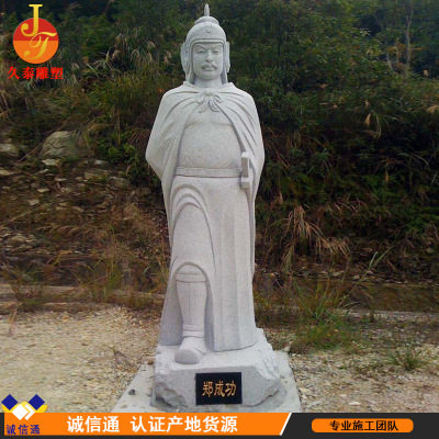 Manufacturers supply granite sesame ash sculpture stone sculpture sculpture landscape project batch production pieces