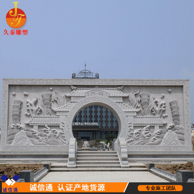 厂家直销雕刻砂岩壁画背景墙人物浮雕 城市校园文化墙石雕