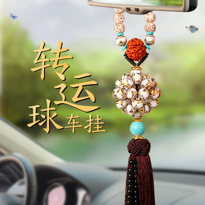 New transfer ball car pendant high-grade car hang safe fu car pendant decoration wholesale