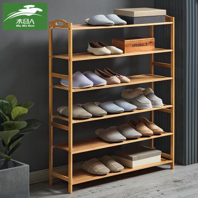 木马人 鞋架多层简易防尘家用经济型组装门口鞋柜实木多功能特价