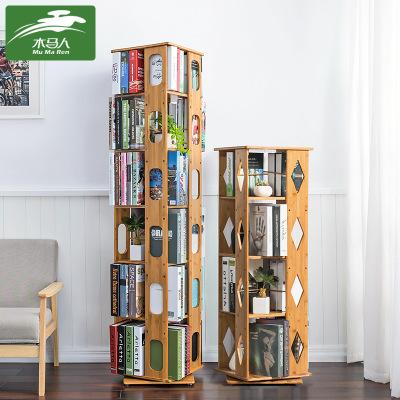 (5) bookshelf (bookcase shelving multi-storey floor) student's ranking bookshelf for children
