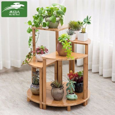 Wooden person combines fan - shaped balcony flower racks solid wood, multi - layer sitting room is born flowerpot frame contracted nan bamboo flower shelf