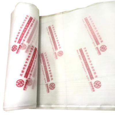 诺雅林 木地板用珍珠棉防潮膜静音垫地膜 打孔IXPE覆铝膜工厂直销