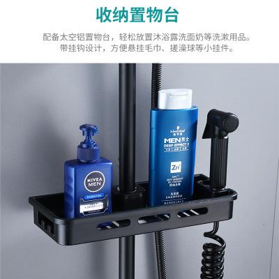 Fa 'ao bathroom black shower shower set full copper faucet shower head set