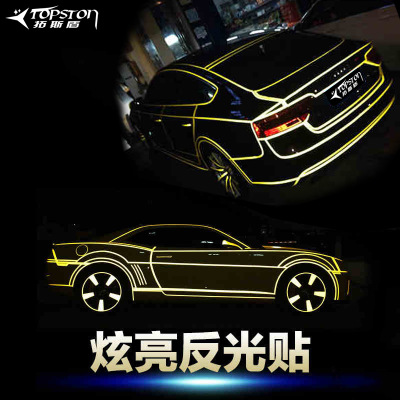 Manufacturers direct new super car body outline decorative reflective strip luminous strip the car becomes